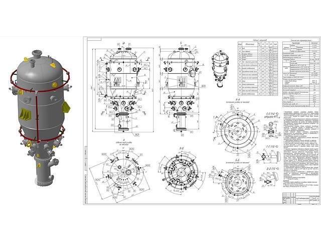 продам Инженер-конструктор, выполнение чертежей бу  в Украине