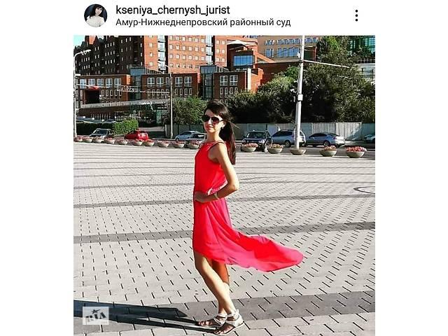 продам Юридические услуги. Юридический блог бу  в Украине