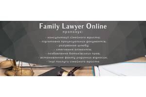 Юридическая помощь, исковые заявления, ходатайства