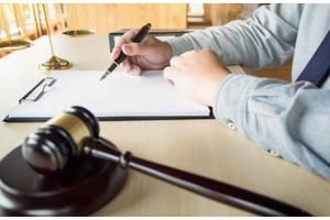 Юридичні, адвокатські послуги