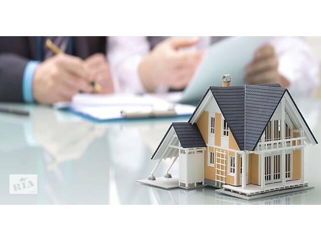 Юридичний супровід операцій з нерухомістю- объявление о продаже  в Рівному