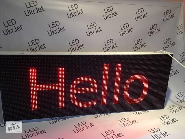 Изготовление и монтаж светодиодных экранов - объявление о продаже   в Украине