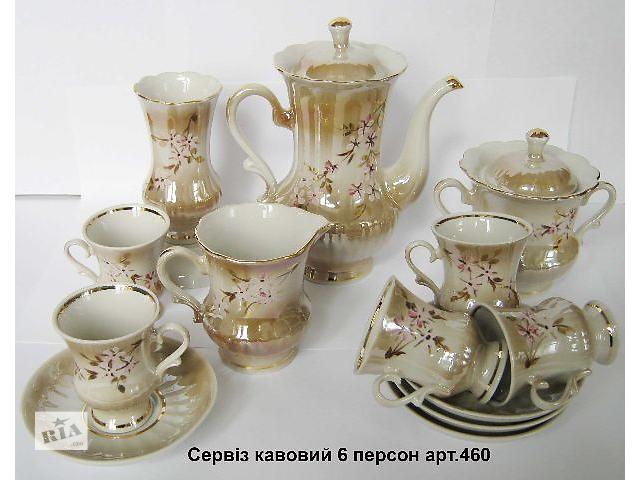 продам Сервиз фарфор / фарфор к кофе арт.460 золото художественная роспись бу в Житомире