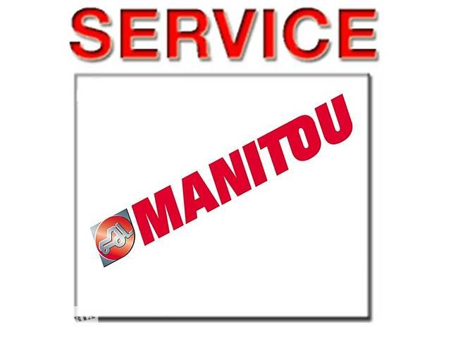 бу Сервисное обслуживание и ремонт телескопических погрузчиков Manitou  в Украине