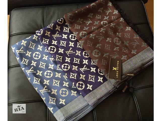 Шарфы Louis Vuitton- объявление о продаже  в Берегово (Закарпатской обл.)