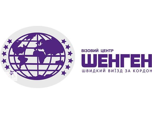 Шенгенские визы с письменной гарантией- объявление о продаже   в Украине