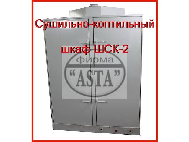 Шкафы для сушки фруктов, коптильные камеры- объявление о продаже  в Луганске