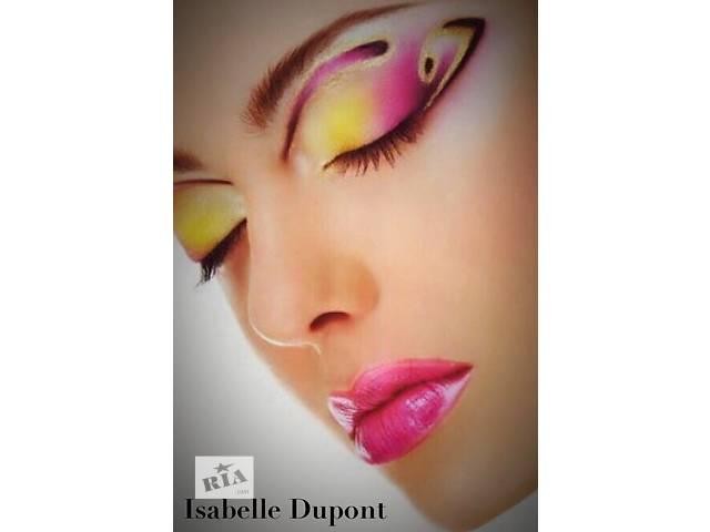 Школа красоты Іsabelle Dupont объявляет набор на курсы по маникюру,парикмахеров,визажа,наращивание рес- объявление о продаже  в Закарпатской области