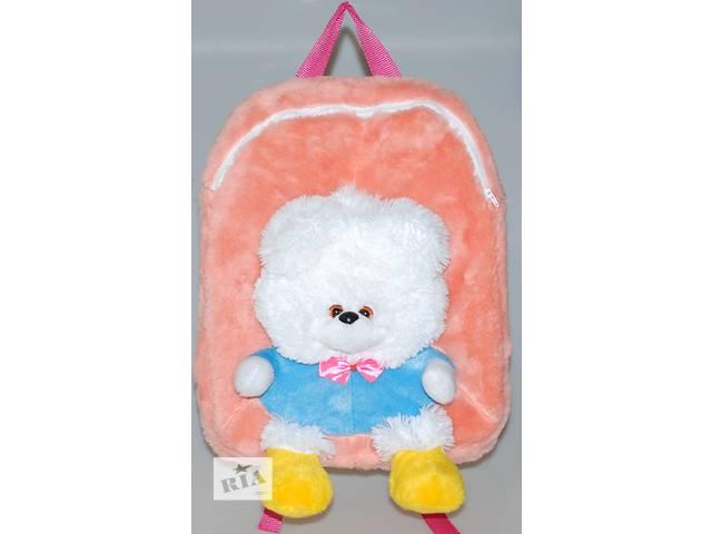 бу Детский рюкзак - игрушка мишка в Вишневом