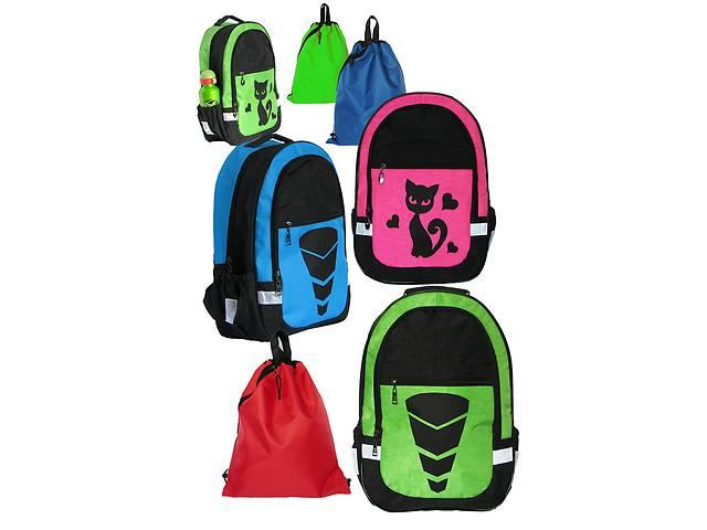 НЕдорогой комплект для школы- школьный рюкзак и сумка от RLB Харьков- объявление о продаже  в Харькове