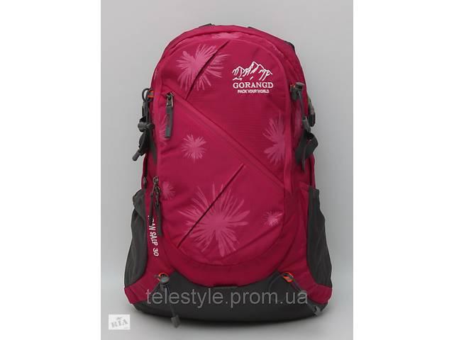 купить бу Школьный рюкзак для подростка / шкільний рюкзак для підлітка в Харькове
