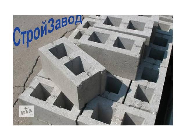 Шлакоблок стеновой 120х190х390 мм, Киев- объявление о продаже  в Киеве