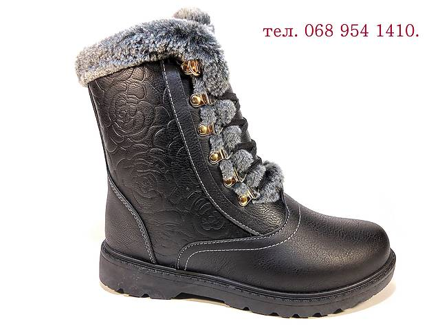 бу Ботинки женские 699cba9e4dbde