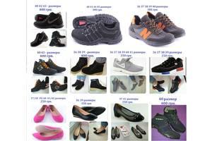 Жіноче взуття Коломия - купити або продам Жіноче взуття (Жіноче ... 421dad5799968