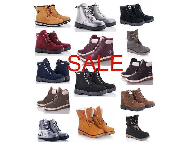 41e483837 Распродажа Женские ботинки сапоги сапожки демисезонные евро зима под  Timberland