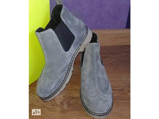 купить бу Timberland демі стильні сірі черевики chelsea Тімберланд  натуральна замша в Харкові 4a6df986b7c3c