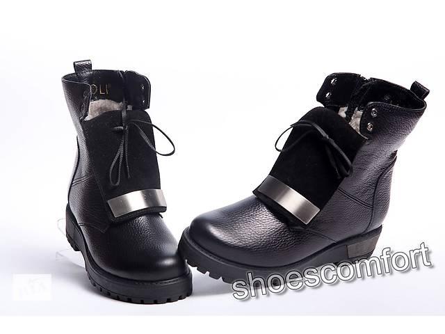 купить бу Женские кожаные зимние ботинки Mioli Б - 1644 черные в Вознесенске 846280caf01