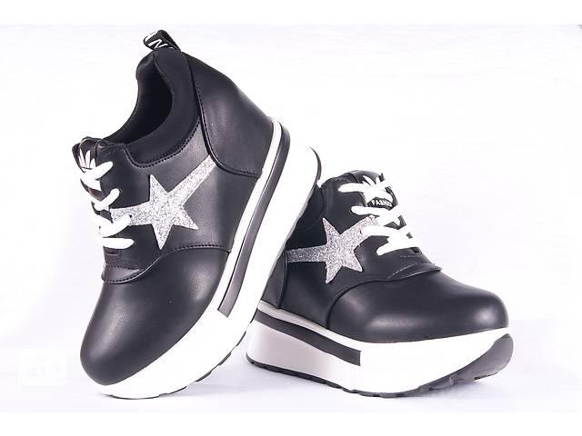 Жіночі кросівки на платформі 00217 - Жіноче взуття в Мелітополі на ... 74690352c76d8