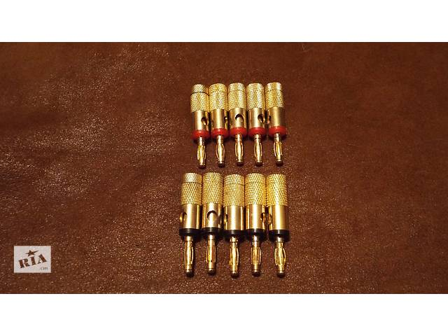 продам Штекеры латунные зажимные для аудиотехники бу в Днепре (Днепропетровск)