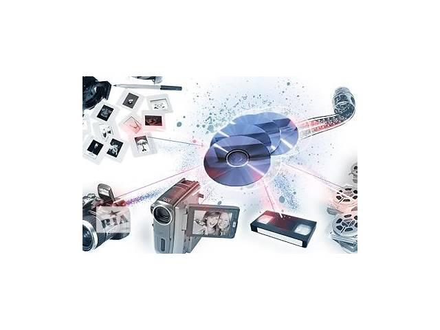 продам Сканирование негативов фотопленок, слайдов. бу  в Украине