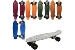 Скейты