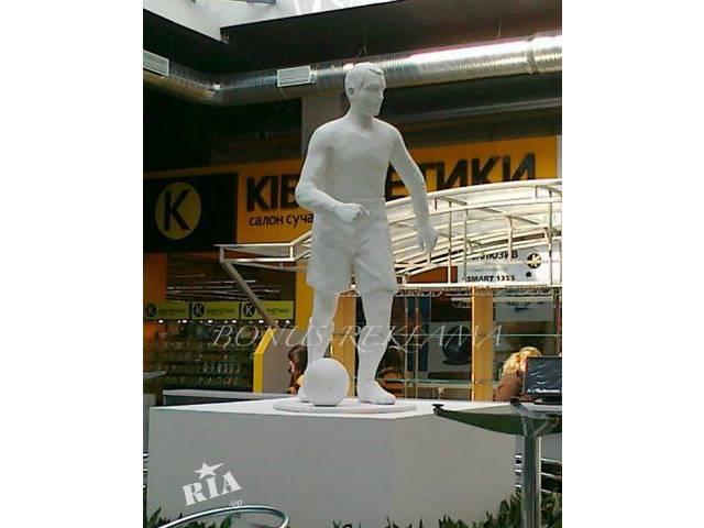 продам Скульптура из пенопласта,Бутафория,Муляжи,Декорации. бу в Киеве