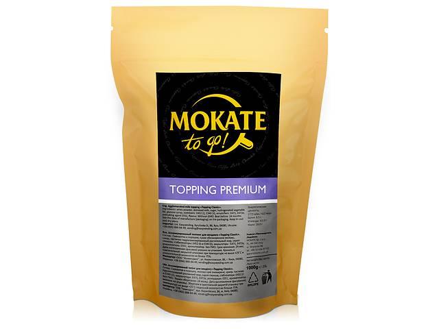 Сливки Mokate Topping Premium 750 г (24.022)- объявление о продаже  в Киеве