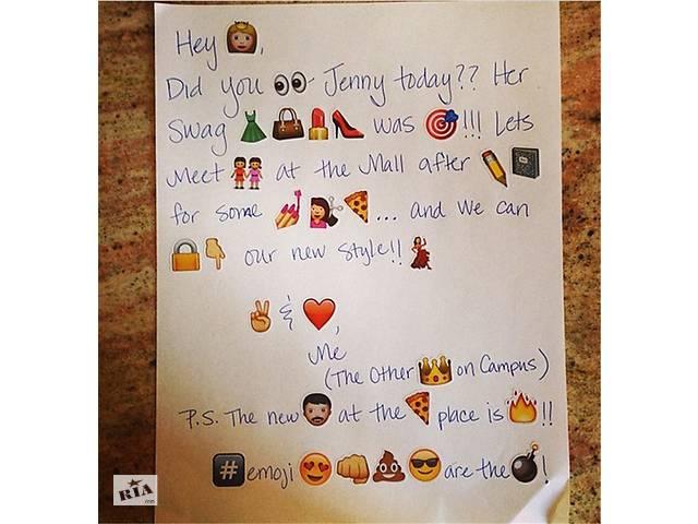 купить бу Смайлики Emoji NEW*- наклейки. Канцелярия (набор 19 шт) в Киеве