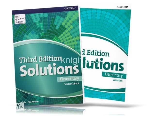 продам Solutions бу в Харькове