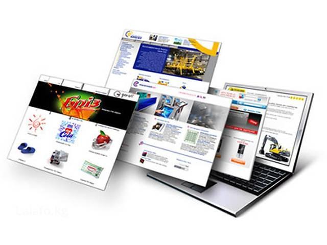 продам Создание сайта по доступным ценам. Продвижение в ТОП Google. бу в Киеве