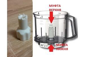 Муфта, ремкомплект муфт до великої чаші BRAUN K700, FX3030 (3200041)