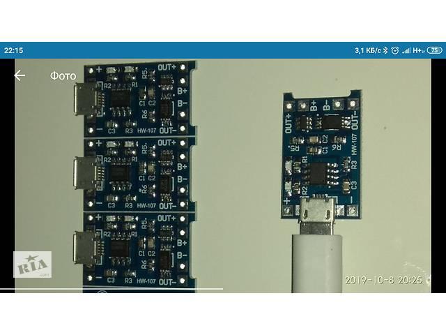 купить бу Зарядное устройство TP4056 mini-USB для литиевых аккумуляторов Источн в Киеве