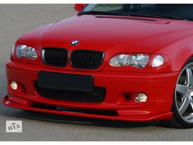 Сплитер губа накладка передняя BMW E46 к бамперу М-paket в стиле Hamann- объявление о продаже  в Луцке