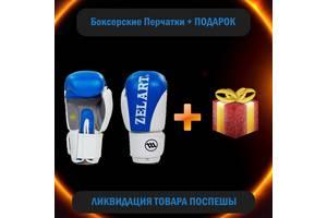 Новые Товары для бокса Zelart