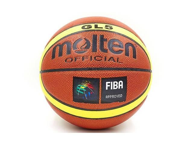 продам Мяч баскетбольный №5 Molten GL5 BA-4253 бу в Одессе