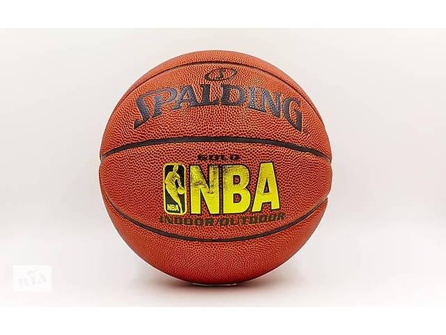 продам Мяч баскетбольный PU №7 SPALD BA-5471 NBA GOLD бу в Одессе