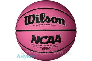 Новые Товары для баскетбола Wilson