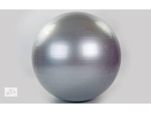 купить бу Мяч для фитнеса гладкий 75см серый в Одессе
