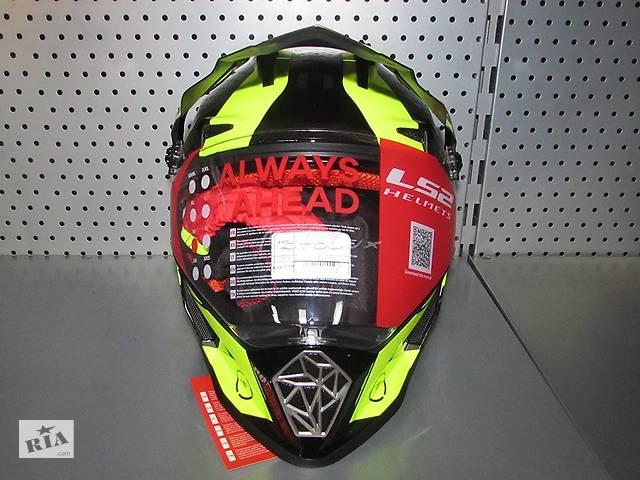 бу Шлем LS2 MX436 Pioneer Trigger в Мукачево