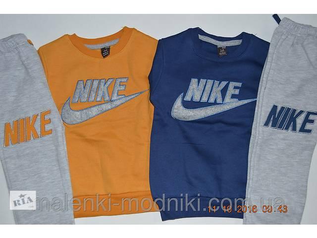 купить бу Спортивный костюм Nike, утепленные на флисе в Киеве