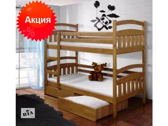 Срочно, со склада. Двухъярусная деревянная кровать Иринка, разбирается на две одноярусных- объявление о продаже  в Киеве