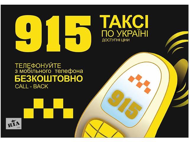 бу Срочно водители в такси со своим авто в Одессе