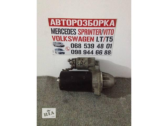 бу  Стартер/бендикс/щетки для легкового авто Mercedes в Ровно
