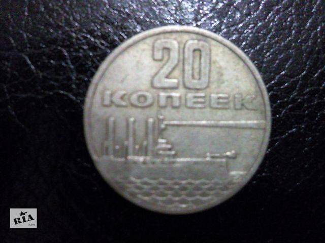 бу Старинные монеты Старинные монеты СССР Отличное в Луцке