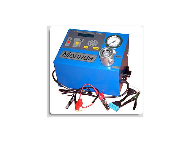 Модель: Молния купить Стенд предназначен для диагностики свечей зажигания, а также автомобильных коммутаторов зажигания, катушек и модулей зажигания.  Отличительными особенностями стендов являются: - проверка свечей зажигания под давлением до 15 атм.; - проверка работоспособности коммутаторов при различных параметрах входного импульса; - встроенный компрессор с плавной установкой давления в рабочей камере; - частота искры в диапазоне от 1000 об/мин до 7000 об/мин с шагом 1000 об/мин.; - питание стенда как от аккумулятора 12В.  С помощью стенда могут быть выявлены следующие дефекты свечи: - пропуски искры; - внутренний пробой изолятора свечи; - поверхностный пробой изолятора свечи; - микротрещины изолятора и снижение пробивного напряжения; - нарушение герметичности. дефекты проверяемого коммутатора: - выход из строя внутренних элементов коммутатора; - неустойчивая работа коммутатора, или уменьшение энергии искры на высоких оборотах двигателя: - выход из строя модуля (дефект внутренних элементов коммутатора, обрыв/замыкание обмотки встроенной катушки зажигания); - пониженная энергия искры из-за межвиткового замыкания в катушке; - пробой диэлектрика внутри модуля; - визуальная сравнительная оценка работы двух каналов модуля. Гарантия 1 год. Доставка во Львов, Ивано-Франковск, Ровно, Ровно, Стрый, Ужгород, Черновцы, Камьянец-Подольский, Житомир, Винница, Ковель, Белая Церковь, Черкассы. А также в Запорожье, Одессу, Николаев, Кировоград, Кривой Рог, Мелитополь, Херсон, Чернигов, Коростень. Продам в Полтаву, Кременчуг, Житомир, Киев, Дубровица. Молния, диагностика, свечка, зажигания, коммутатор, купить.- объявление о продаже  в Киеве