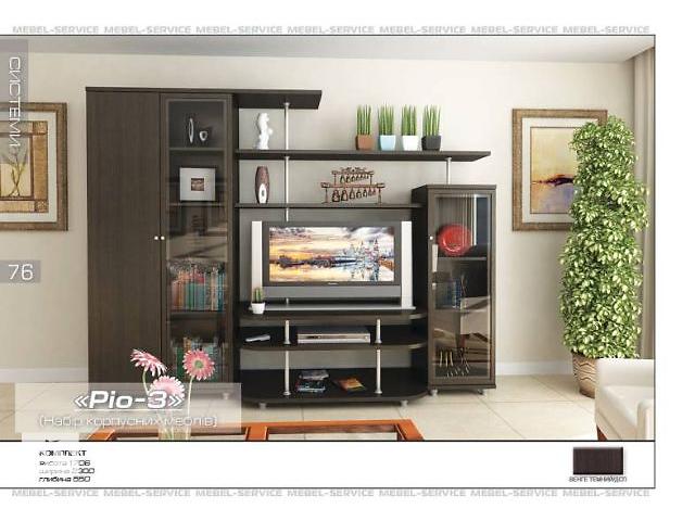 стенка в гостиную недорого рио 3 мебель в киеве на Riacom