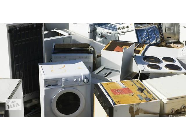 Занимаемся старыми стиральными машинами- объявление о продаже  в Киеве