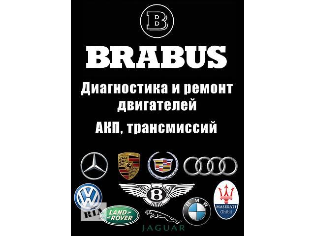 СТО, техобслуживание- объявление о продаже  в Одесской области