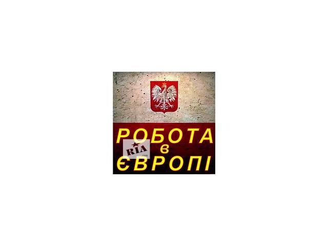 продам Столяр на мебельний завод(Польша) бу в Виннице