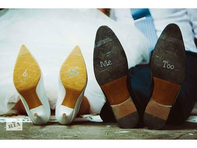 бу Стразы для свадебной фотосесии на обувь в Днепре (Днепропетровск)